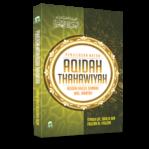 Penjelasan Al-Aqidah Ath-Thahawiyah