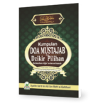 Kumpulan Doa Mustajab/Hisnul Muslim