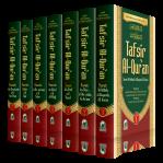 Tafsir Al-Quran Syaikh Abdurrahman as-Sa di