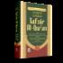Tafsir Al-Qur'an As-Sa'di Jilid 4