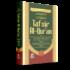 Tafsir Al-Qur'an As-Sa'di Jilid 6