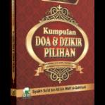 Kumpulan doa Dan Dzikir Pilihan/Hisnul Muslim