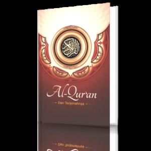 Al-Quran dan Terjemah ukuran A4 (MBHC 1)