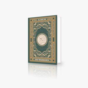 Al-Quran dan Terjemah ukuran A5 (MSHC 2)