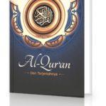 Al-Quran dan Terjemah ukuran A4 (MBHC 2)