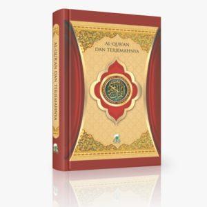 Al-Quran Dan Terjemah A4 (MBHC 4)