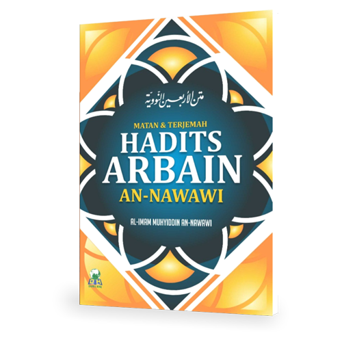 Matan & Terjemah Hadits Arbain an-Nawawi
