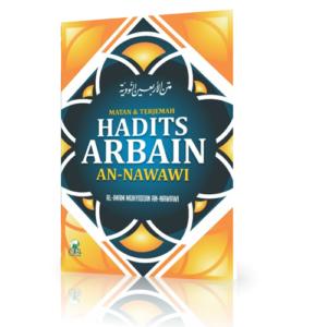 Matan Hadits & Terjemah  Arbain an-Nawawi