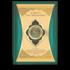 al-Qur'an & Terjemahnya A5 (MSHC 2)