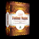 Fathul Majid