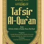 Tafsir Al-Qur'an As-Sa'di Jilid 3