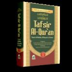 Tafsir Al-Qur'an As-Sa'di Jilid 1