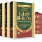 Tafsir Al-Quran Syaikh Abdurrahman as-Sa'di