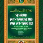 Shahih At-Targhib wa At-Tarhib Jilid 1