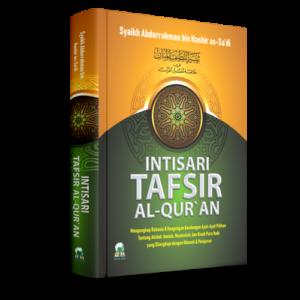 INTISARI TAFSIR AL-QUR'AN
