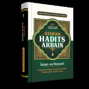 Syarah Hadits Arbain Imam an-Nawawi